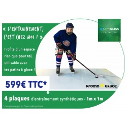 Mini patinoire synthètique 2M X 2M - Promoglace