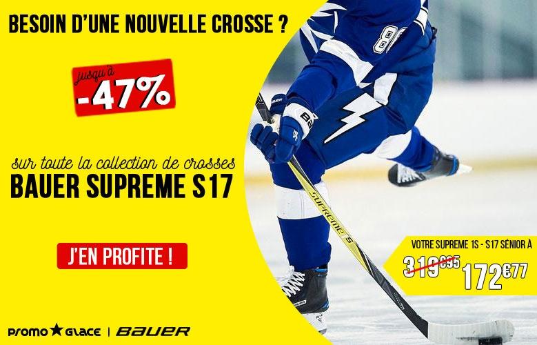 Crosse Bauer Supreme S17 - Promoglace Hockey