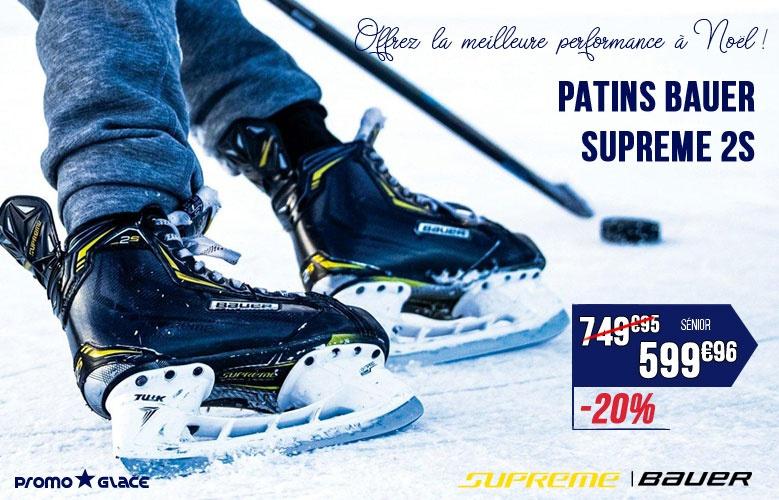 Patins Bauer Supreme 2S - Promoglace Hockey