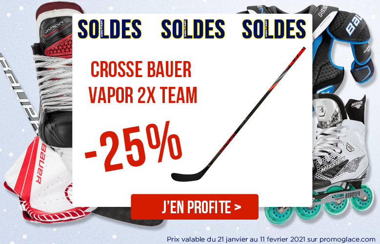 Crosse bauer vapor 2X team