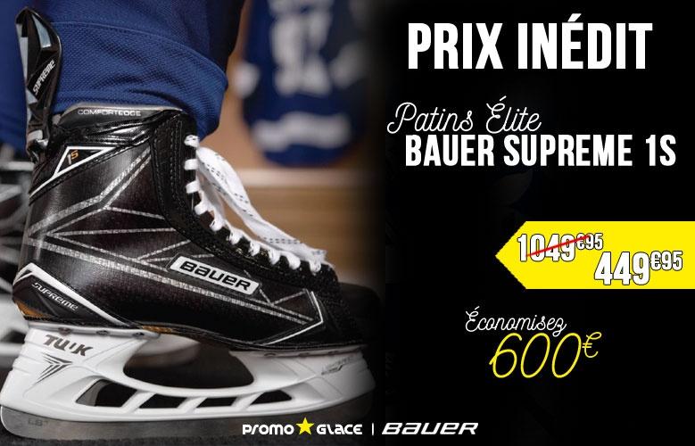 Patins Baur Supreme 1S Promotion - Promoglace Hockey