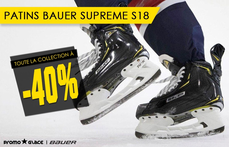 Patins Bauer Supreme S18 en promotion - Promoglace Hockey